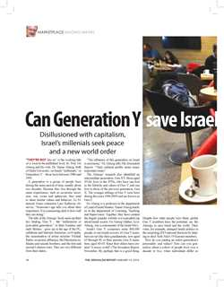 Can Generation Y Save the Israel?