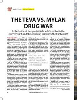 The TEVA VS. MYLAN