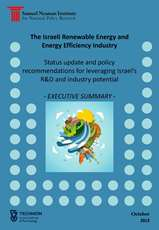 Renewable Energy and Energy Efficiency Industry in Israel Update and policy recommendations for leveraging Israeli R&D and industry - English executive summary
