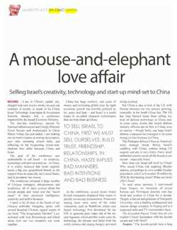 A mouse-and-elephant love affair