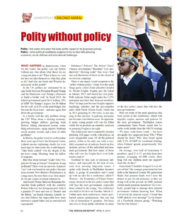Polity without policy