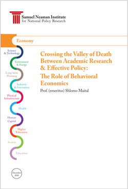 Crossing the Valley of Death Between Academic Research and Effective Policy