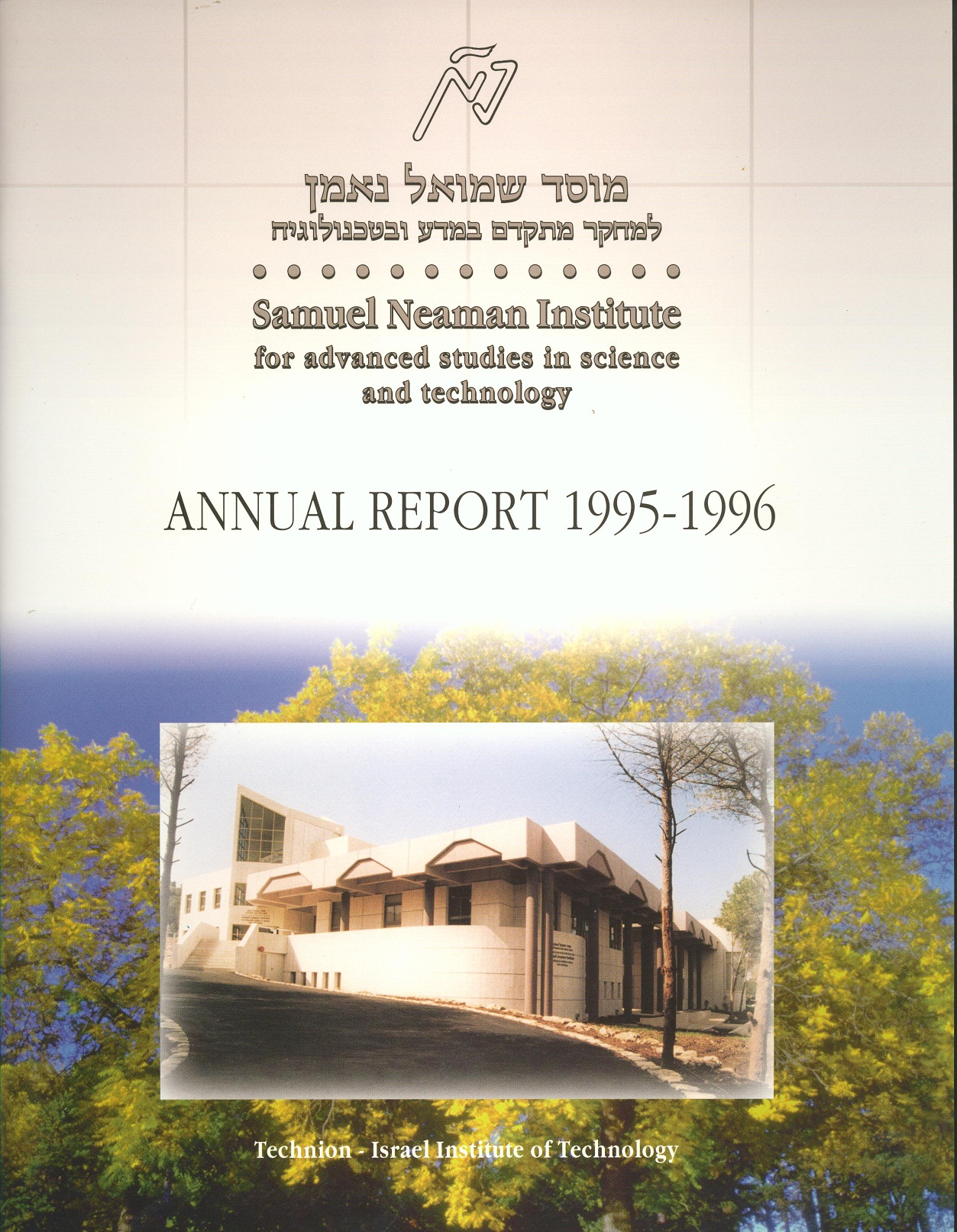 Annual Report 1995-1996 Samuel Neaman Institute