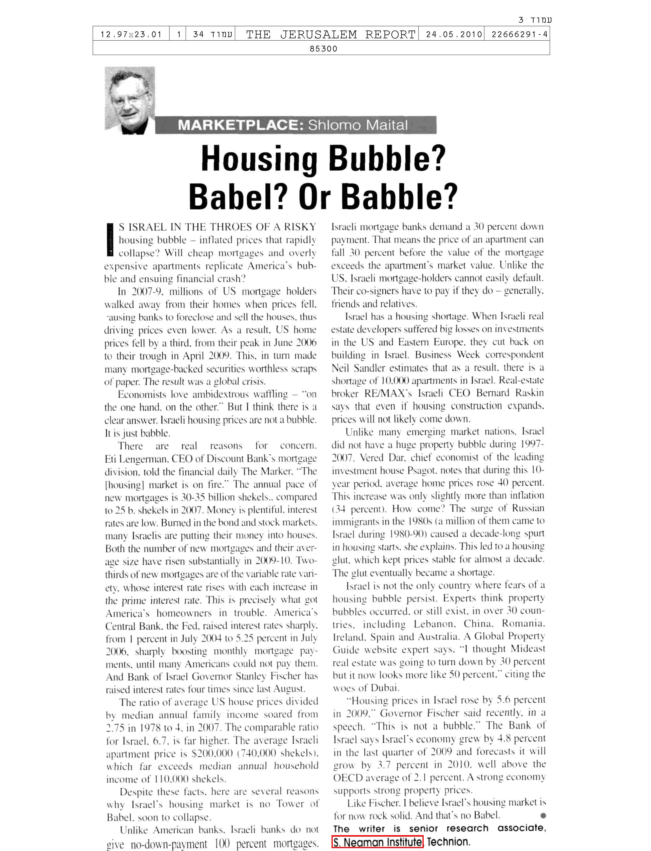 Housing Bubble? Babel? Or Babble?