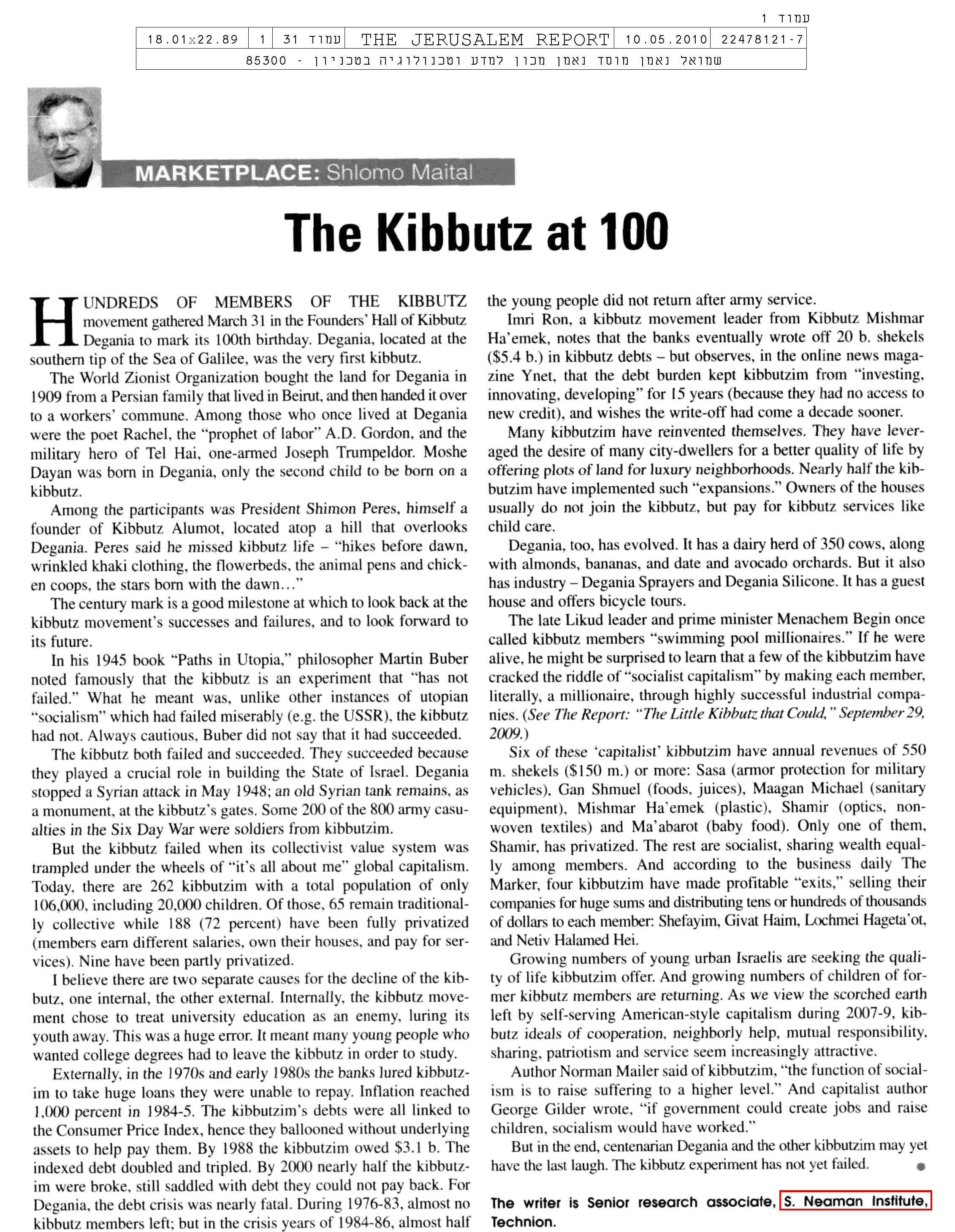 The Kibbutz at 100