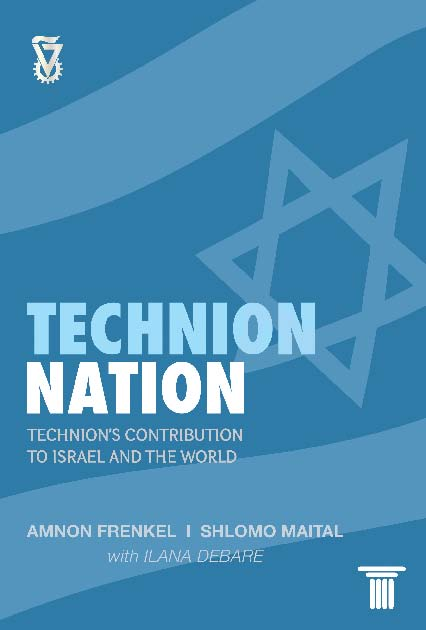 Technion Nation