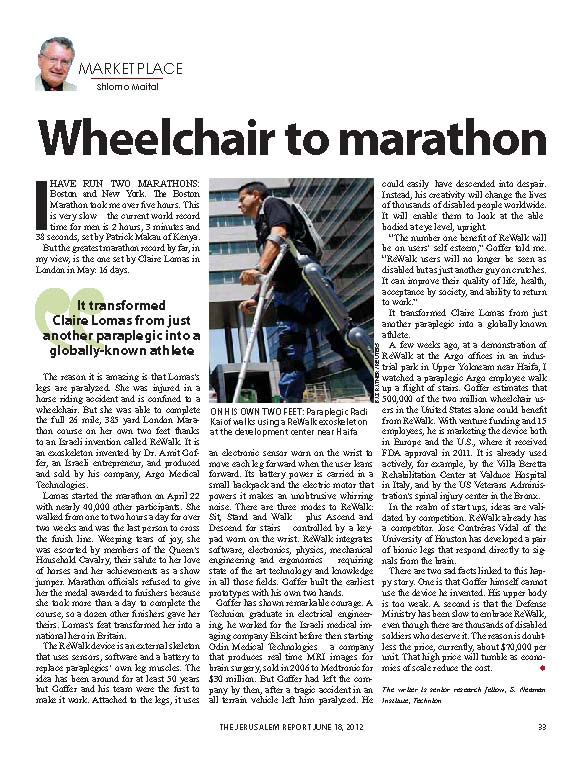 Wheelchair to marathon