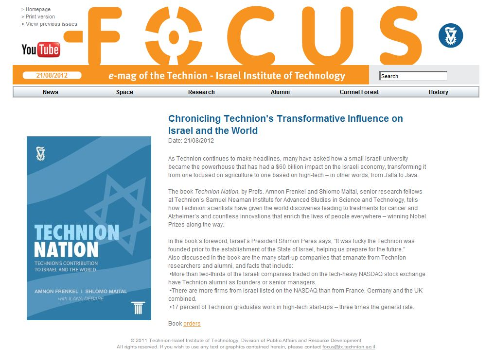 Chronicling Technion