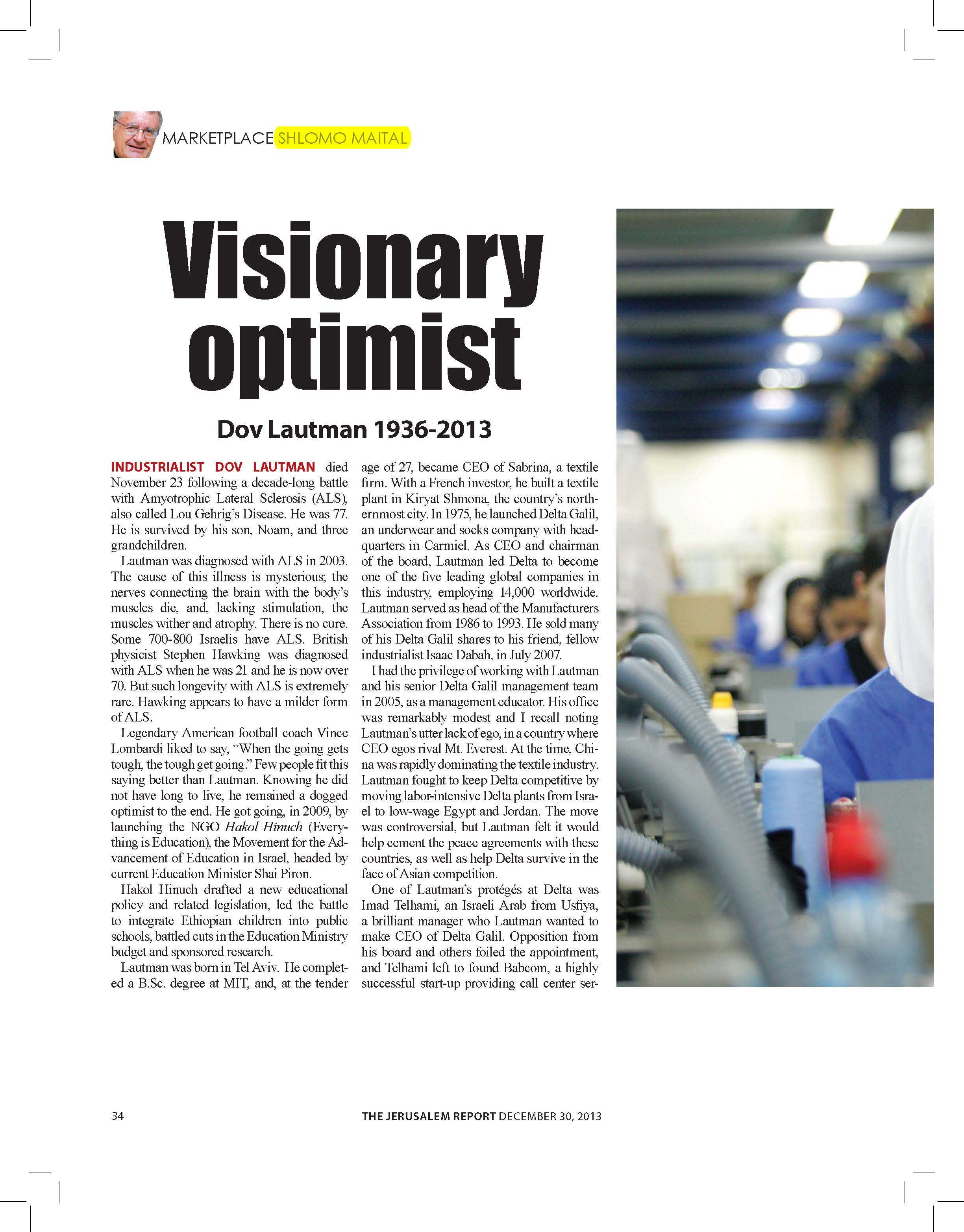 Visionary optimist - Dov Lautman 1936-2013