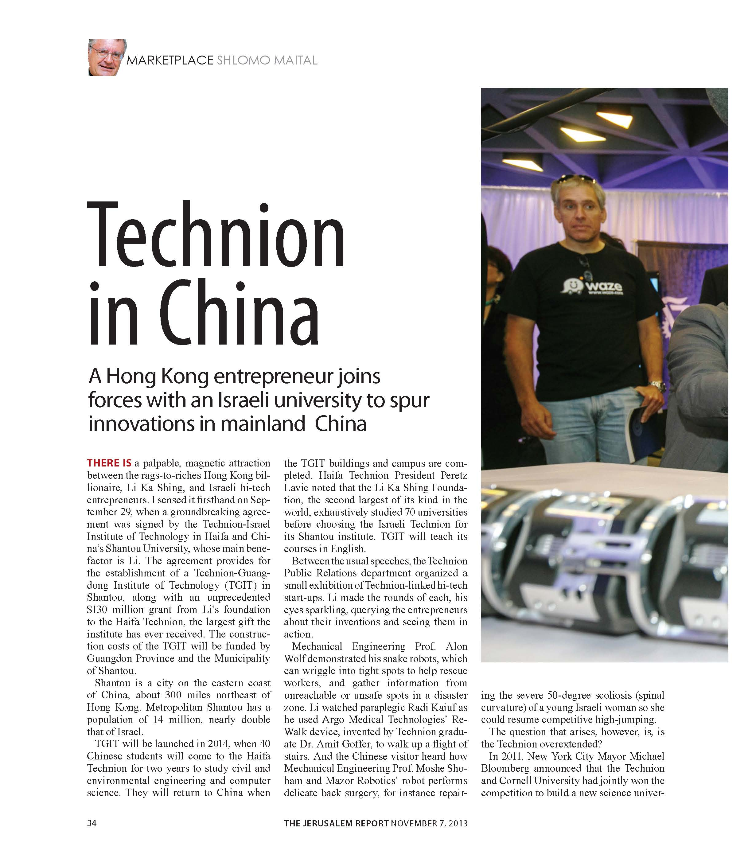 Technion in China