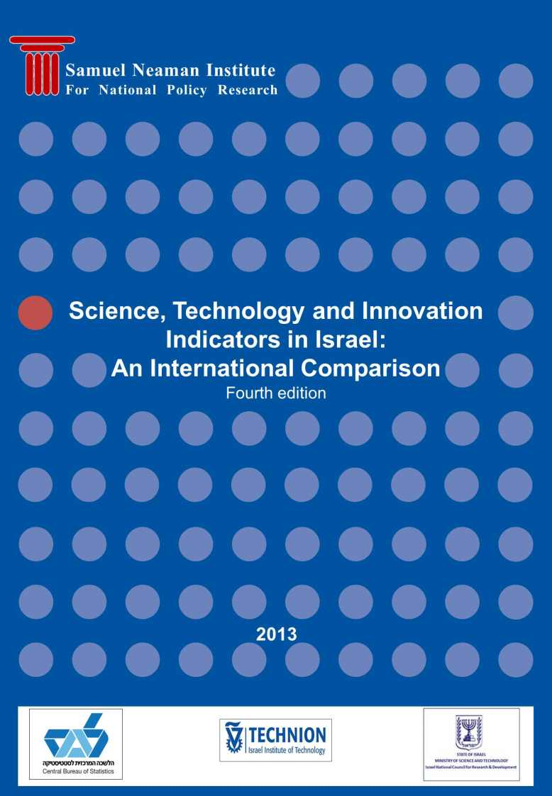 Science , Technology and Innovation  Indicators in Israel: An International Comparison (Fourth edition) English version