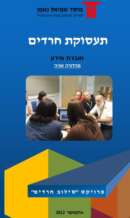 Orthodox Employment - Information Booklet Second Edition