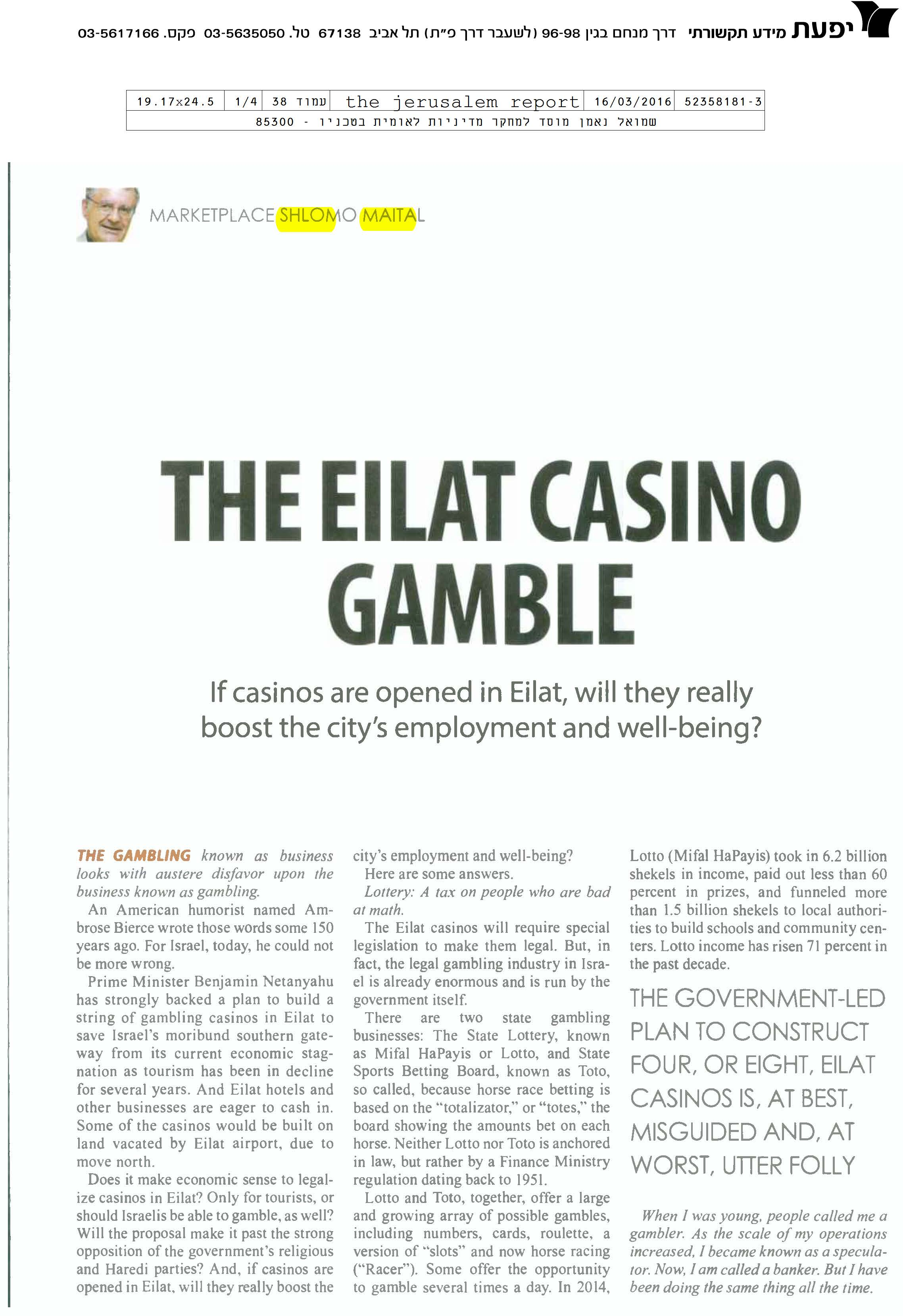 The Eilat Casino Gamble