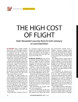 The high cost of flight