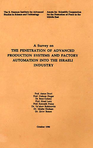 A Survey on the Penetration of Advanced Production Systems and Factory Automation into the Israeli Industry