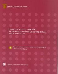 Innovation in Israel 1968-1997: A Comparative Analysis using Patent Data, Science, Technology and the Economy Program STE-WP-5