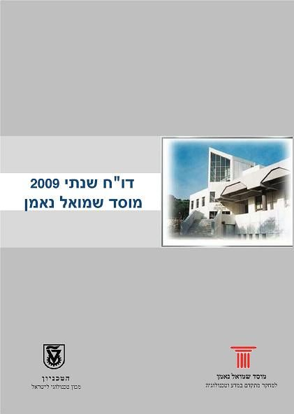 ANNUAL REPORT 2009 Samuel Neaman Institute